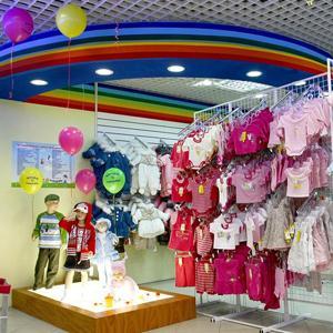 Детские магазины Электроуглей