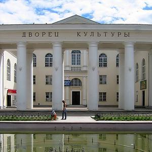 Дворцы и дома культуры Электроуглей