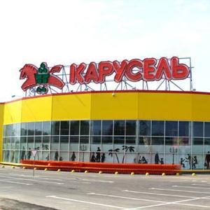 Гипермаркеты Электроуглей