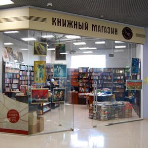 Книжные магазины Электроуглей