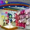 Детские магазины в Электроуглях