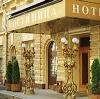Гостиницы в Электроуглях