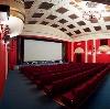 Кинотеатры в Электроуглях