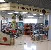 Книжные магазины в Электроуглях