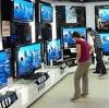 Магазины электроники в Электроуглях