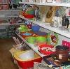 Магазины хозтоваров в Электроуглях