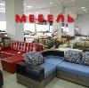 Магазины мебели в Электроуглях