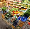 Магазины продуктов в Электроуглях