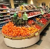 Супермаркеты в Электроуглях