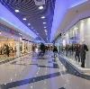 Торговые центры в Электроуглях