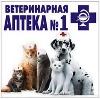 Ветеринарные аптеки в Электроуглях