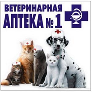 Ветеринарные аптеки Электроуглей